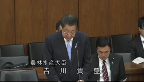 吉川貴盛(農林水産大臣)・日欧EPA関連法.PNG