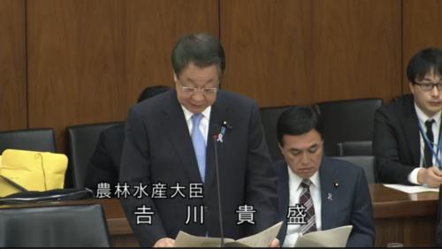 吉川貴盛(農林水産大臣)・漁業法改正・趣旨説明・委員会.PNG