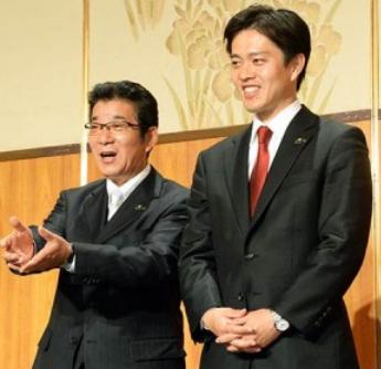 吉村洋文(右)・当選.PNG