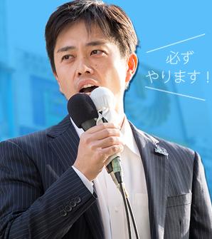 吉村洋文・大阪市長.PNG