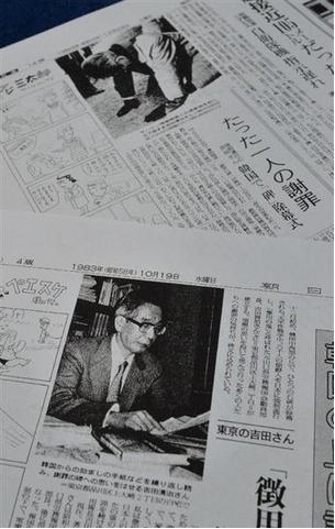 吉田清治を取り上げた朝日新聞の記事.PNG