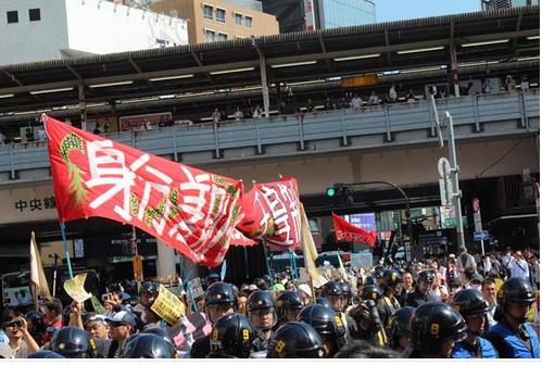 吉祥寺で「反天皇制」デモ.PNG