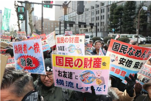 国税庁長官の罷免デモ.PNG
