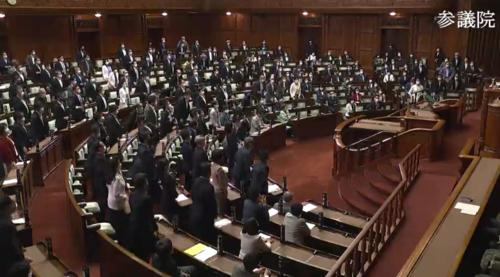 土地規制法案・成立.PNG