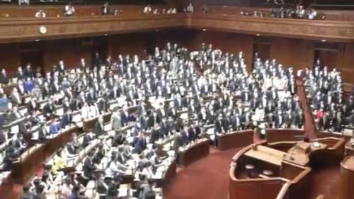 土地規制法案・衆院通過.PNG