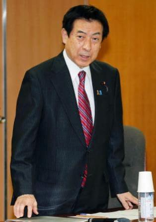 塩崎恭久・国保.PNG