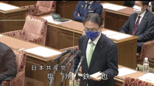 塩川鉄也(日本共産党)・デジタル改革関連法案・質疑・3月24日.PNG