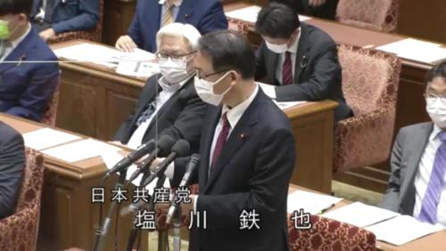 塩川鉄也(日本共産党)・児童手当法改正案・反対討論.PNG