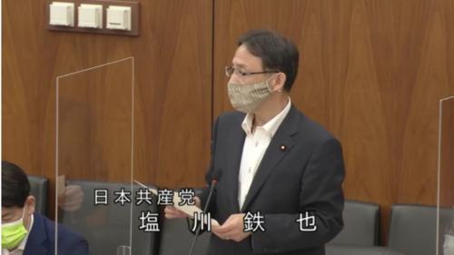 塩川鉄也(日本共産党)・土地規制法案・反対討論.PNG