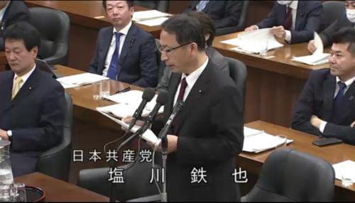 塩川鉄也(日本共産党)・新型インフル法案・反対討論.PNG
