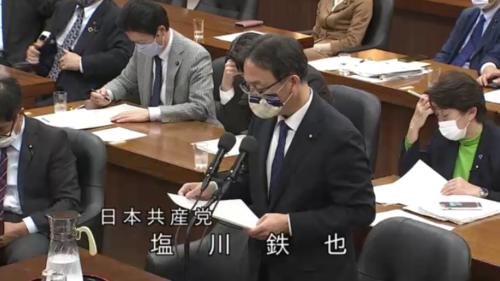塩川鉄也(日本共産党)・給与法改正案・一般職の反対討論.PNG