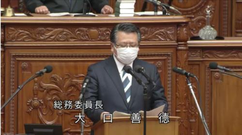 大口善徳(総務委員長)・電波法改正案.PNG
