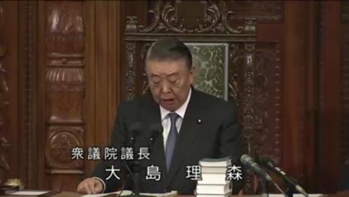 大島理森(衆議院議長)・臨時国会閉会.PNG