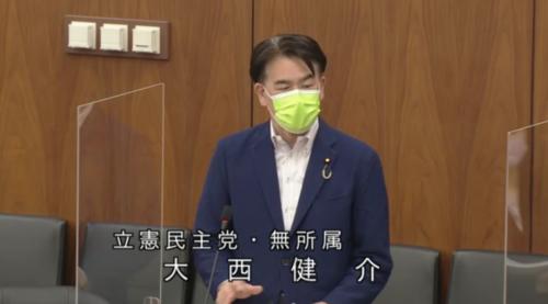 大西健介・土地規制法案・質疑・5月26日.PNG