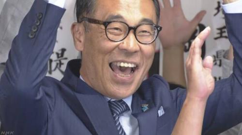 大野元裕・当選・埼玉.PNG
