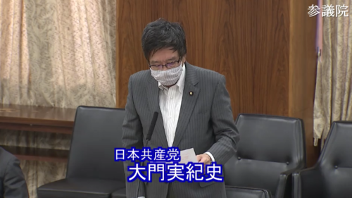 大門実紀史(日本共産党)・スーパーシティ法案・参院委員会・反対討論.PNG