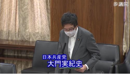 大門実紀史(日本共産党)・スーパーシティ法案・参院委員会・質疑.PNG