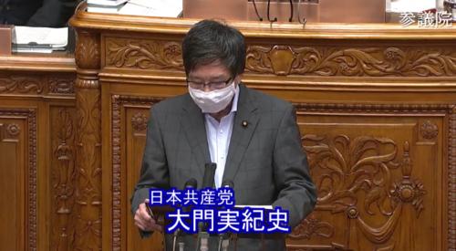 大門実紀史(日本共産党)・スーパーシティ法案・参院本会議・反対討論.PNG