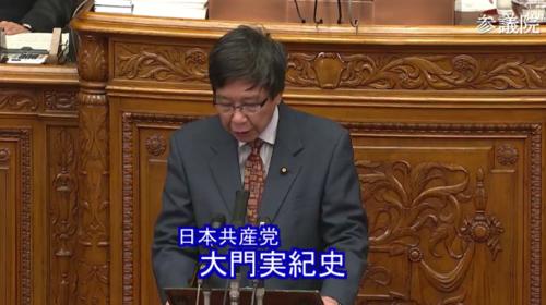 大門実紀史(日本共産党)・所得税法改正案・反対討論.PNG