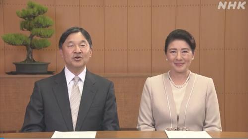 天皇陛下と皇后さま・2021年元日.PNG