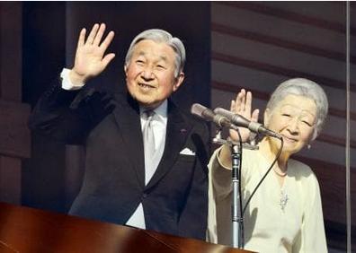 天皇陛下と美智子様1.PNG