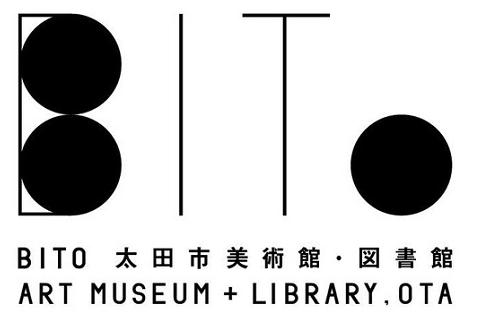 太田市美術館・図書館.PNG
