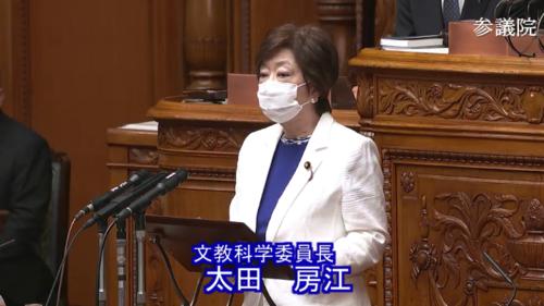 太田房江(文教科学委員長)・著作権法改正案.PNG