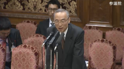 太田理財局長・参院予算委.PNG