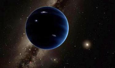 太陽系に9番目惑星.PNG
