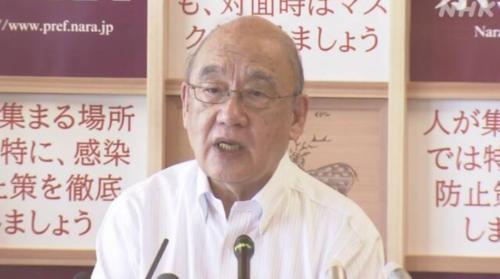 奈良県の荒井知事・政府方針受け入れない.PNG