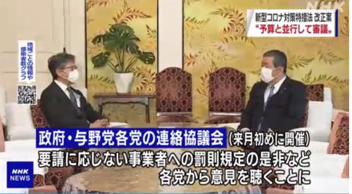 安住淳と森山裕・来年の通常国会.PNG