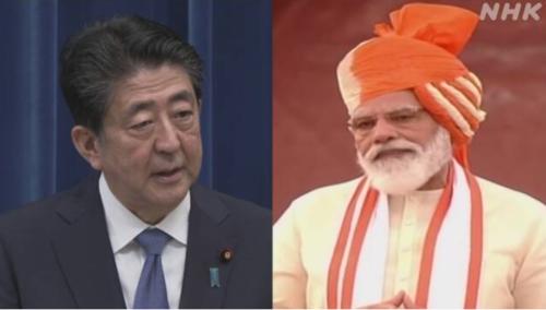 安倍晋三とインドのモディ首相.PNG