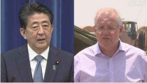 安倍晋三とオーストラリアのモリソン首相.PNG