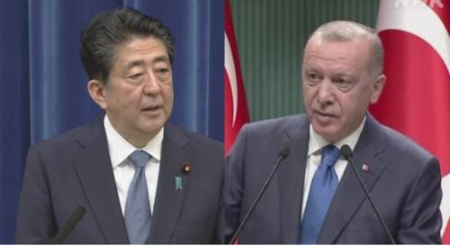 安倍晋三とトルコのエルドアン大統領.PNG