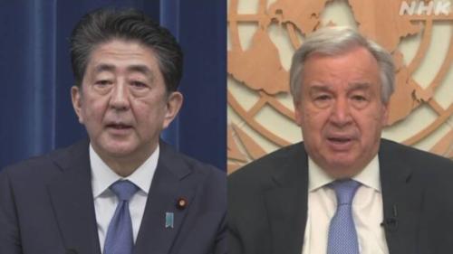 安倍晋三と国連のグテーレス事務総長.PNG