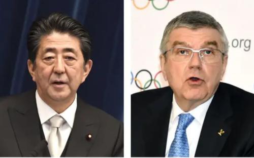 安倍晋三とIOCのバッハ会長.PNG
