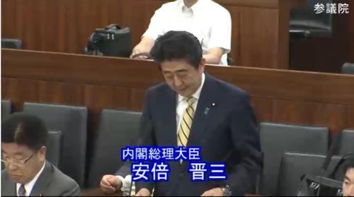 安倍晋三・働き方改革・参院厚労委.PNG