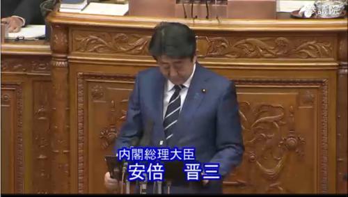 安倍晋三・入管法・参院本会議.PNG