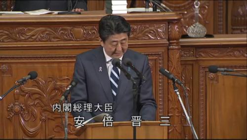 安倍晋三・入管法・本会議.PNG
