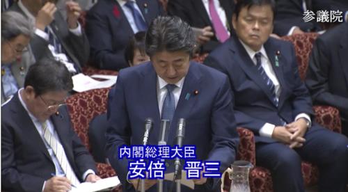 安倍晋三・参院予算委10月16日・災害.PNG