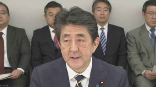 安倍晋三・新型肺炎・イベント中止や延期.PNG