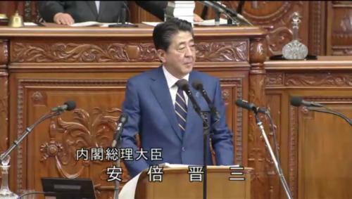 安倍晋三・施政方針演説・第201回国会.PNG