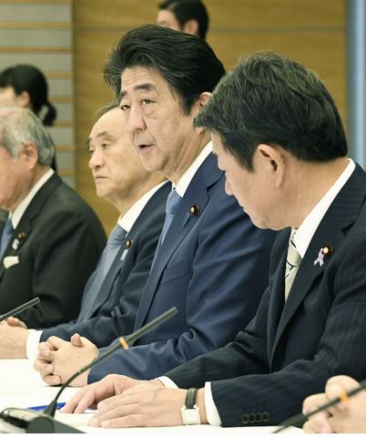 安倍晋三・日欧EPA.PNG