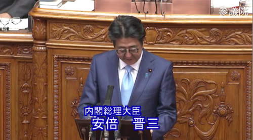 安倍晋三・日米貿易協定・参院本会議.PNG