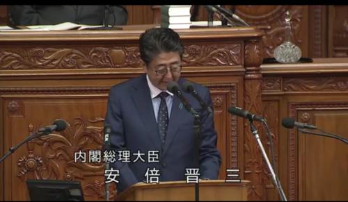 安倍晋三・日米貿易協定・衆院本会議.PNG