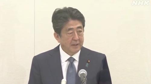 安倍晋三・桜を見る会・謝罪.PNG