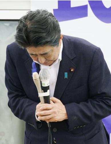 安倍晋三・秋田でイージス謝罪.PNG