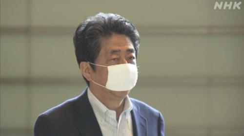 安倍晋三・緊急事態宣言の延長へ.PNG