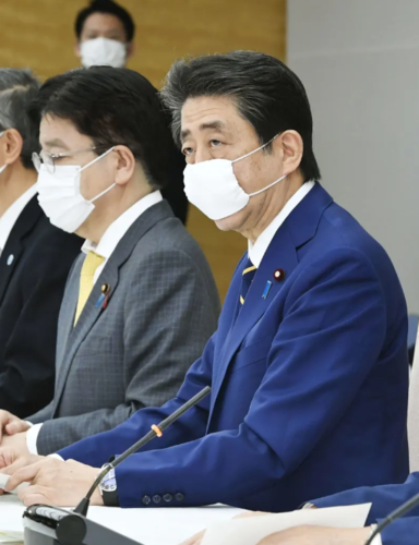 安倍晋三・緊急事態宣言・4月7日.PNG