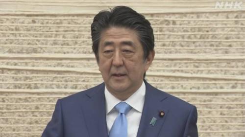 安倍晋三・緊急事態宣言延長・5月31日まで.PNG